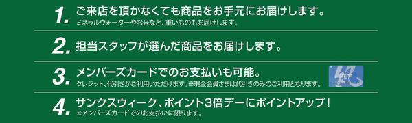 ポータルサイト②.jpg