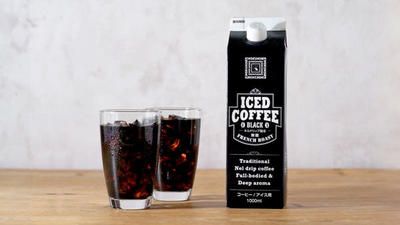 紀ノ国屋 アイスコーヒー ブラック