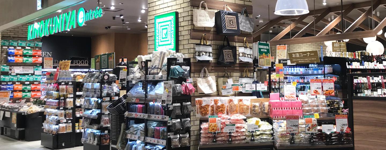 日本橋高島屋S.C.店