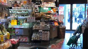 恵比寿駅店