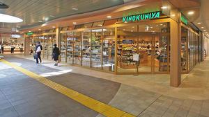 エキュート上野店