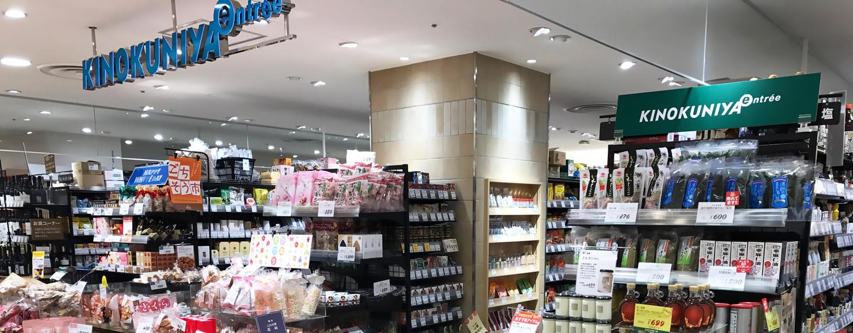 ラスカ平塚店