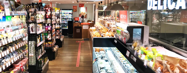 西荻窪駅店