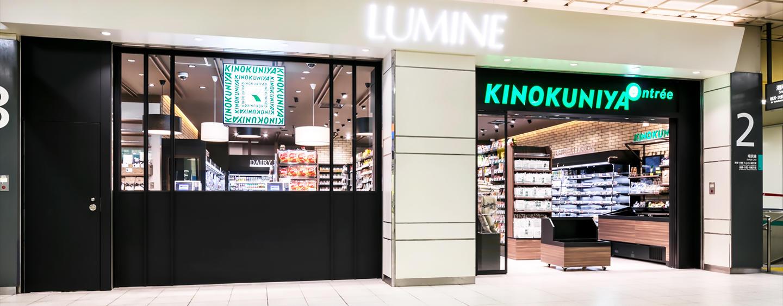 ルミネ新宿店