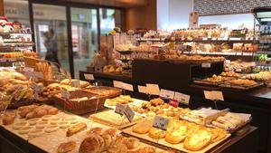 <KINOKUNIYA Bakery>アトレヴィ三鷹店