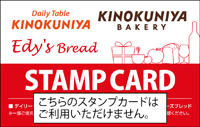 stamocard200×.jpg